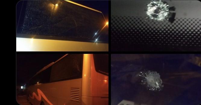 İşte Samsunspor Otobüsüne Saldırı Anı